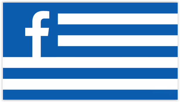 facebook 3d place to Greece